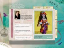 Макет сайта Натальи Староверовой